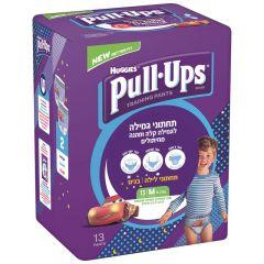 חיתולי גמילה לילה לבנות M האגיס Pull Ups