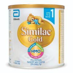 סימילאק גולד שלב 1 - 700 גרם - Similac
