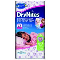 תחתוני ספיגה לילדות האגיס DryNites