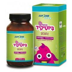 סופהרב אבקת ביוטיקיד לילדים 100 גרם SupHerb