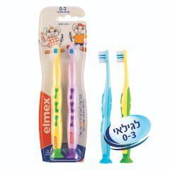 אלמקס מברשות שיניים לילדים בגילאי 3-6'Elmex