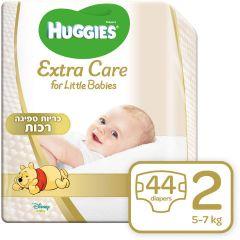 חיתולי האגיס אקסטרה קר לרך הנולד מידה 2 - 44 יחידות Huggies