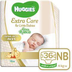 חיתולי האגיס אקסטרה קר לרך הנולד מידה ניו בורן 36 יחידות Huggies