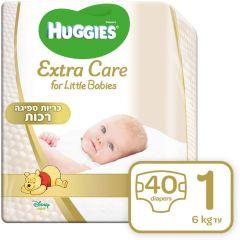 חיתולי האגיס אקסטרה קר לרך הנולד מידה 1 - 40 יחידות Huggies