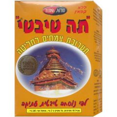 תה טיבטי קלאסי 90 שקיקים סודות המזרח