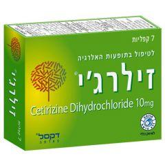 זילרג'י - לטיפול בתופעות האלרגיה 7 קפליות