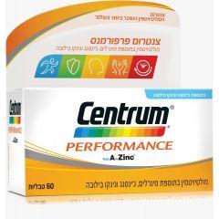 צנטרום פרפורמנס מולטי ויטמין 60 כמוסות