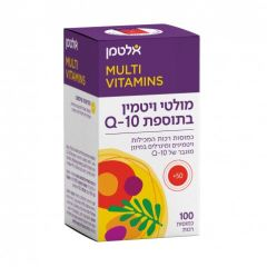 לטמן מולטי ויטמין + Q10