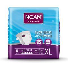 נועם מכנסונים סופגים למבוגרים ALL NIGHT | מידה XL - NOAM