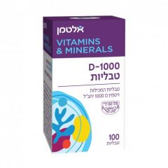 ויטמין D-1000 אלטמן 100 טבליות Altman
