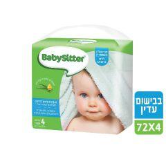 רביעיית מגבונים לתינוק ללא בישום בייביסיטר פרפורמנס