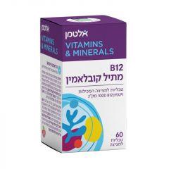 ויטמין B12 - מתיל קובלמין אלטמן