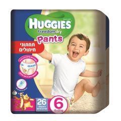 תחתוני חיתולים שלב 6 האגיס Pants