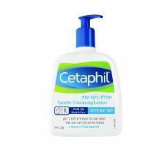 תחליב ניקוי עדין 236ml לעור יבש ורגיש - צטאפיל Cetaphil