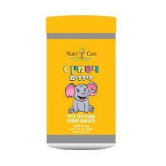 ויטמין C לילדים נוטרי קר - 60 סוכריות ג'לי בטעם תפוז