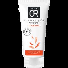 ג'ל ניקוי פנים לעור יבש היפואלרגני בניחוח פרחי בר 150ml - ד