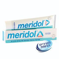 MERIDOL מרידול משחת שיניים לבעיות חניכיים