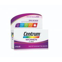 Centrum Women צנטרום לנשים 60 כמוסות
