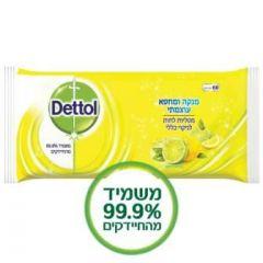 מטליות לחות לניקוי וחיטוי כללי בניחוח לימון 60 יחידות דטול Dettol