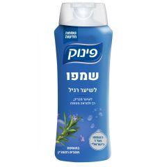 שמפו לשיער רגיל פינוק
