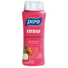 שמפו לשיער יבש/פגום פינוק