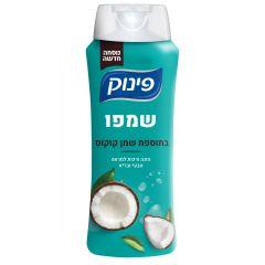 שמפו בתוספת שמן קוקוס פינוק