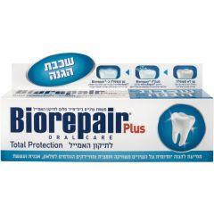 משחת שיניים להגנה מלאה BIOREPAIR ביוריפייר