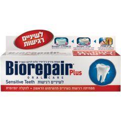 משחה לשיניים רגישות BIOREPAIR ביוריפייר