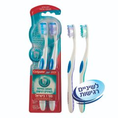 מארז 2 יחידות מברשות שיניים 360 סנסיטיב קולגייט