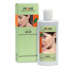 שמפו צמחי לשיער רגיל עד שמן מצמחי רוזמרין וער אציל מורז