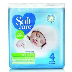 רביעיית מגבונים לחים ללא בישום Soft care