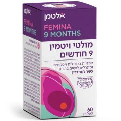 אלטמן - פרנטל מולטי ויטמין 9 חודשים 60 קפליות ALTMAN