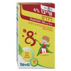 """אייבו 4% לילדים 30 מ""""ל - טבע TEVA"""