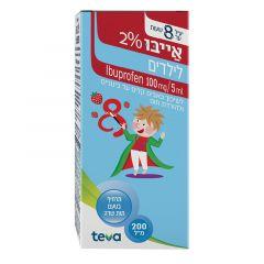 """אייבו 2% לילדים 200 מ""""ל - טבע TEVA"""