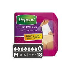 תחתונים סופגים למבוגרים אישה גזרה גבוהה M אפרסק DEPEND