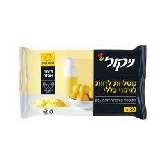 מטליות לחות לניקוי כללי בריח לימון - ניקול