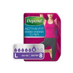 תחתונים סופגים למבוגרים דמויי בד לנשים  - L - דיפנד DEPEND Active Fit