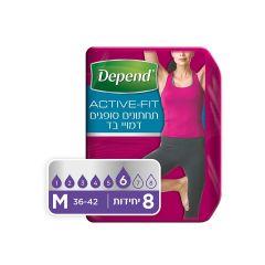 תחתונים סופגים למבוגרים דמויי בד לנשים  - M - דיפנד DEPEND Active Fit