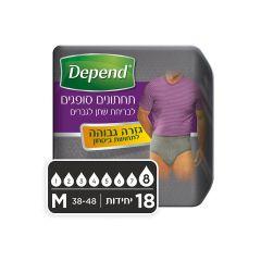 תחתונים סופגים למבוגרים גבר גזרה גבוהה M אפור DEPEND