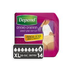 תחתונים סופגים למבוגרים אישה גזרה גבוהה XL אפרסק DEPEND