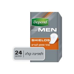 מגן תחתון לגברים מבוגרים דיפנד DEPEND