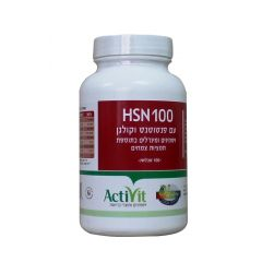 ויטליטי אקטיויט Activit HSN 100