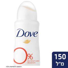 """דאודורנט ספריי דאב אפרסק ללא אלומיניום 150 מ""""ל Dove"""