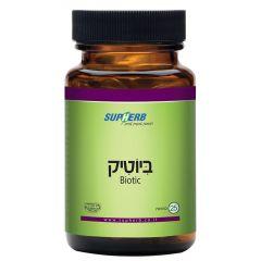 סופהרב ביוטיק Biotic 25 כמוסות SupHerb