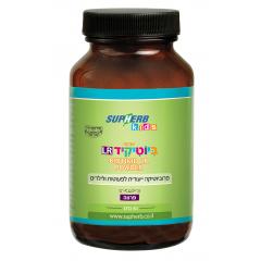 אבקת ביוטיקיד לילדים LR Biotikid LR Powder 50ml SupHerb