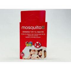 מוסקיטו מדבקות ציטרונלה נגד יתושים