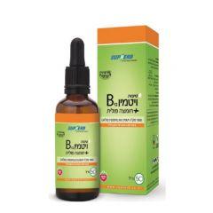 טיפות ויטמין B12 + חומצה פולית - סופהרב SupHerb 50ml