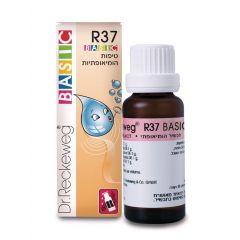 """טיפות הומיאופתיות 22 מ""""ל ד""""ר רקווג Dr Reckeweg R37"""