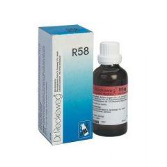 """טיפות הומיאופתיות 50 מ""""ל ד""""ר רקווג Dr Reckeweg R58"""