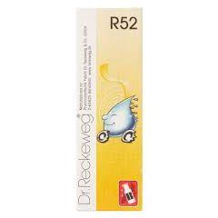 """טיפות הומיאופתיות 22 מ""""ל ד""""ר רקווג Dr Reckeweg R52"""